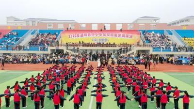 通城教育:快乐律动 梦想飞扬 集体舞蹈展青春风采