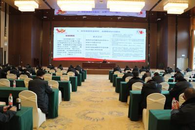 通城县税务系统组织学习党的十九届五中全会精神