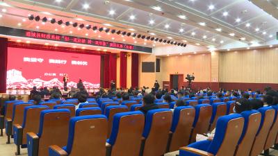 """通城县财政系统举行""""创一流业绩 树一流形象""""演讲比赛"""