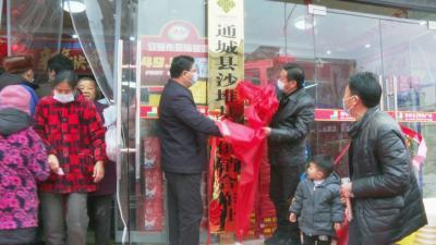 通城:基层供销社恢复重建 开启为农服务新篇章