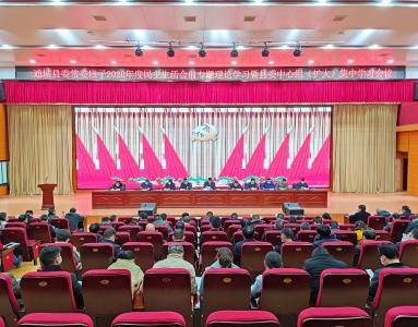 通城县委常委班子开展2020年度民主生活会前专题理论学习