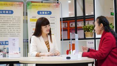 """通城县启动""""春风行动""""网络招聘会  3500个就业岗位供选择"""