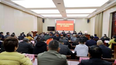 通城县举行政法队伍教育整顿第一次座谈会