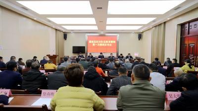 通城县举行政法队伍教育整顿第一次新闻发布会