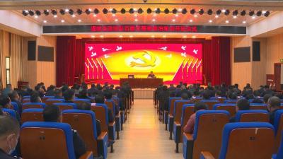 通城县政法队伍教育整顿政治轮训开班