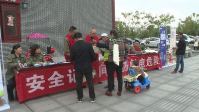 国网通城县供电公司:安全记心间防触电危险