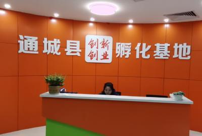 湖北通城:优化人才环境 激发创业活力