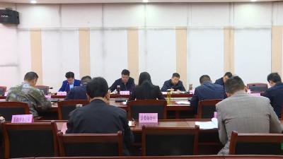 中共通城县第十四届委员会常务委员会召开2021年第10次会议