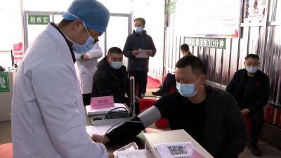 全民免疫 | 通城县新冠病毒疫苗接种流程及步骤
