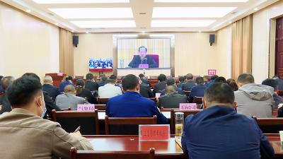 通城县收听收看全省防汛抗旱工作视频会议