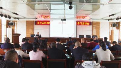 通城三家单位联合举办党史学习教育宣讲会