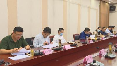 2021年第9次通城县政府常务会召开