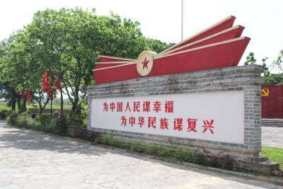 """高冲公社""""红色游""""大热"""