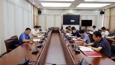 中共通城县第十四届委员会常务委员会召开2021年第13次会议