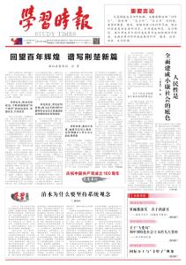 湖北省委书记应勇:回望百年辉煌 谱写荆楚新篇