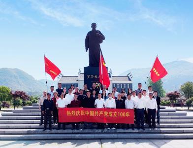 通城县政协:重温红色记忆 让党史学习教育深入人心