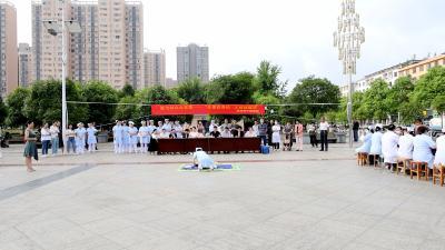 通城县中医医院:义诊送健康技能比赛促提升