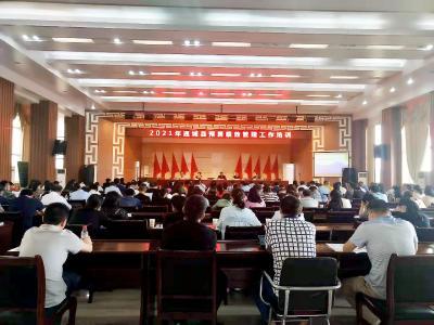 通城县财政局:全面推进预算绩效管理