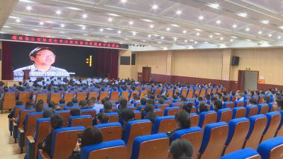 通城县公安局党史学习教育读书班正式开讲