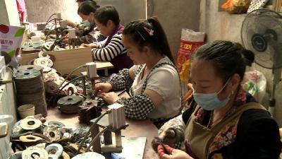 关刀镇:高冲微工厂老百姓的贴心工厂
