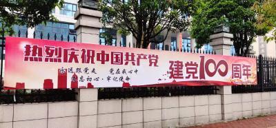 人社局党史学习教育工作简报(三)