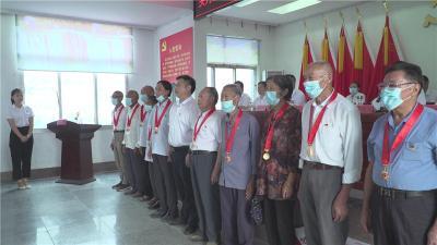 关刀镇举行七一表彰开启高质量发展新征程