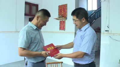 咸宁市退役军人事务局来通城慰问老兵