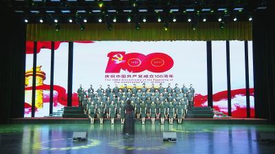 政法口高唱红歌庆祝中国共产党成立100周年