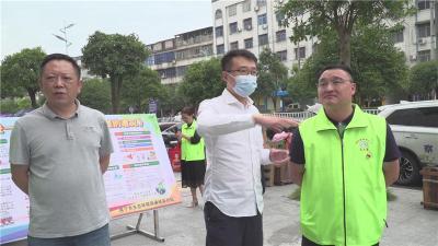 """通城:号召全民""""禁塑""""  远离白色污染"""