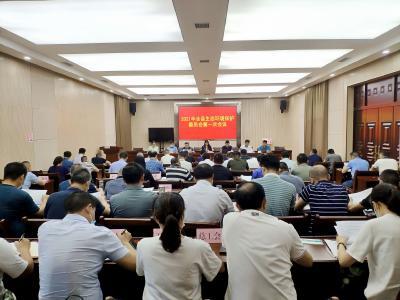 通城县召开生态环境保护委员会第一次会议
