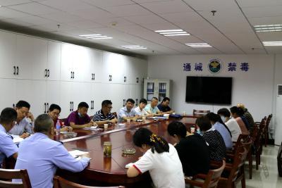 通城县公安局禁毒大队:召开企业座谈会,优化营商环境