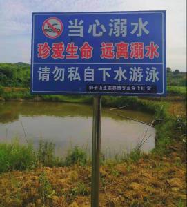 塘湖镇:开展防溺水教育 关爱留守儿童