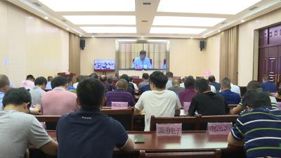 湖北省安委会部署纵深推进全省安全生产专项整治三年行动