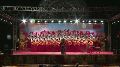 千年瑶乡唱响红歌 喜迎党的百年华诞