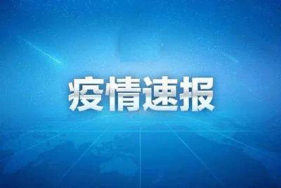 疫情关联高铁经停咸宁北,湖南关联的新一轮疫情来袭!咸宁疾控紧急提醒