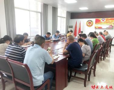 通城县政协深入学习习近平在庆祝中国共产党成立100周年大会上的重要讲话