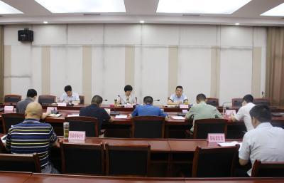 通城县委常委会2021年第15次会议召开