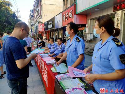 通城县开展医疗器械安全宣传