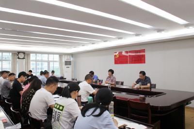 通城县委办公室机关党支部开展2021年第七期主题党日活动