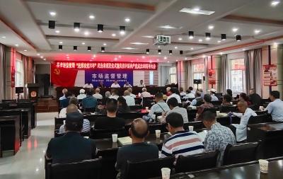 通城县市场监督管理局热烈庆祝中国共产党成立100周年