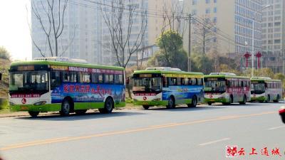 【民营企业有话说②】专线公汽为何专营难?