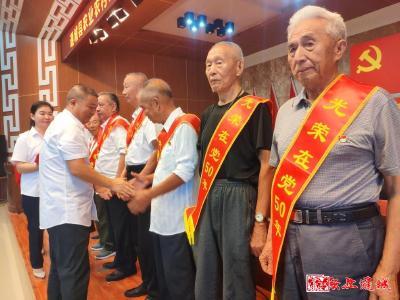 通城县农业农村局庆祝中国共产党100周年表彰先进