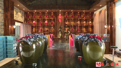 【粮酒小镇正崛起系列报道之四】三产融合赋能酒业新发展