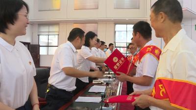 """塘湖镇召开2021年""""两优一先""""表彰大会"""