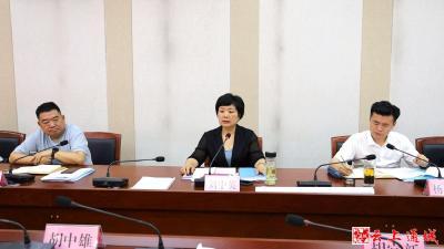 中共通城县第十四届委员会常务委员会2021年第16次会议召开