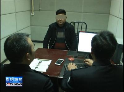 我县3人网上传播H7N9疫情谣言被查处