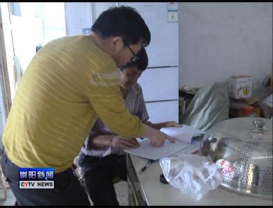 县农业局加强农产品生产销售质量安全管理