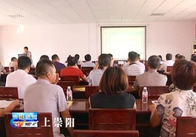 县安监局举办企业职业病防治知识培训班