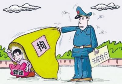 """县法院追查""""老赖""""到新疆 执结标的130万元"""