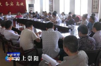 崇阳县第十届提琴戏剧节将于10月12日开幕